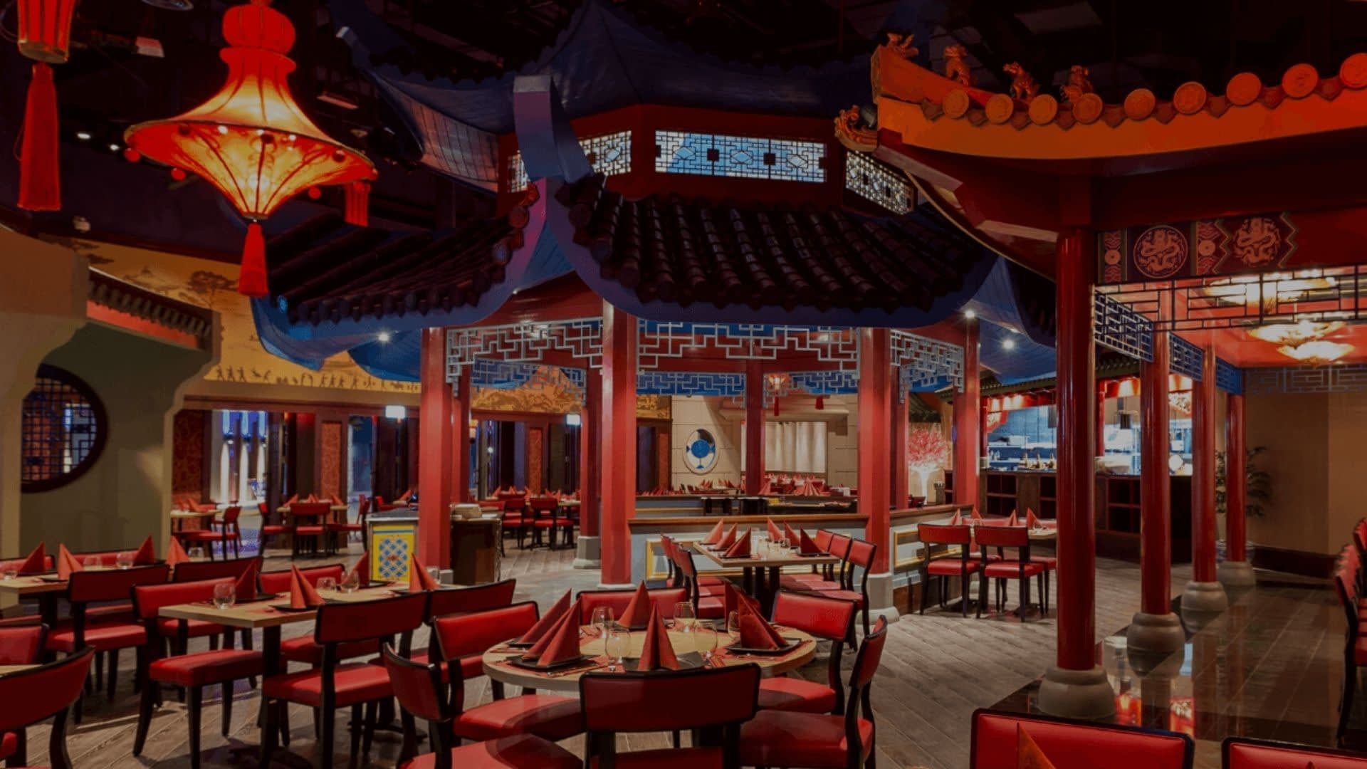 Chang's Golden Dragon Restaurant at IMG Worlds of Adventure