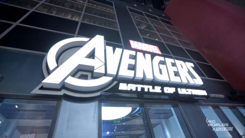 Avengers battle of Ultron entrance